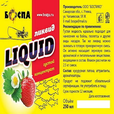 Ликвид БОСПА Клубника, 250 грамм