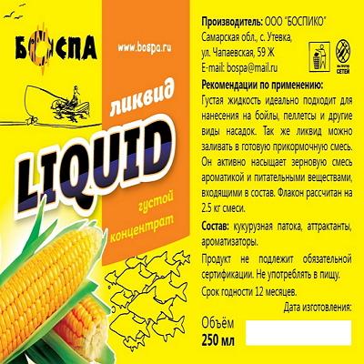Ликвид БОСПА Кукуруза, 250 грамм