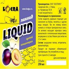 Ликвид БОСПА Слива, 250 грамм