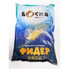 Прикормка БОСПА Фидер река, 2.5 кг
