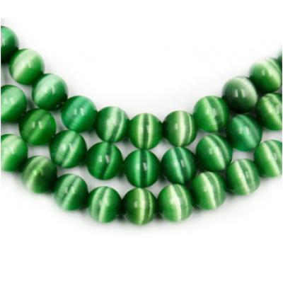 Бисер Кошачий Глаз зеленый, 4 мм, 10 шт
