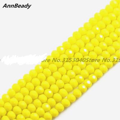 Бисер Желтый шарик, многогранный 4 мм, 10 шт