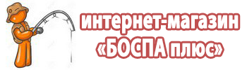 """Интернет - магазин """"Боспа плюс"""""""